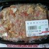 にこまる弁当 - 料理写真:えびチャーハン