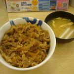 松屋 - 牛丼(大盛)