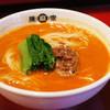 陳麻家 - 料理写真:ハーフセット(坦々麺)