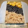 おもや甘納豆 - 料理写真:3000円で詰めてもらった・・
