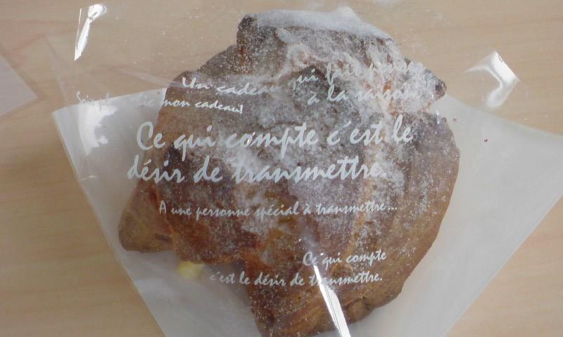 お菓子のアトリエ カプリス