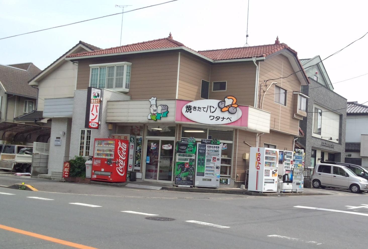 渡辺製パン所