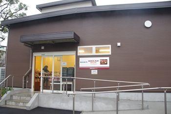ブレッドボックス 北新横浜店