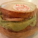 手作りパン キムラヤベーカリー - ソフトなパンのチキンサンド 220円