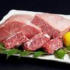 もりたけ - 料理写真:非日常のお肉をご堪能ください