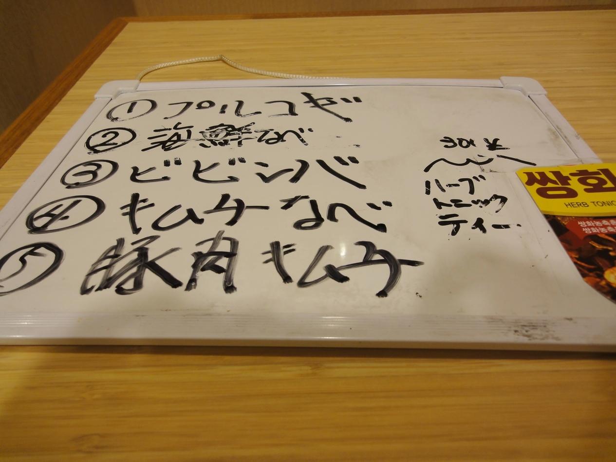 徳島県 韓国料理 おすすめ情報 - r.gnavi.co.jp