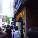 ダバインディア - 開店前に20人以上の行列!