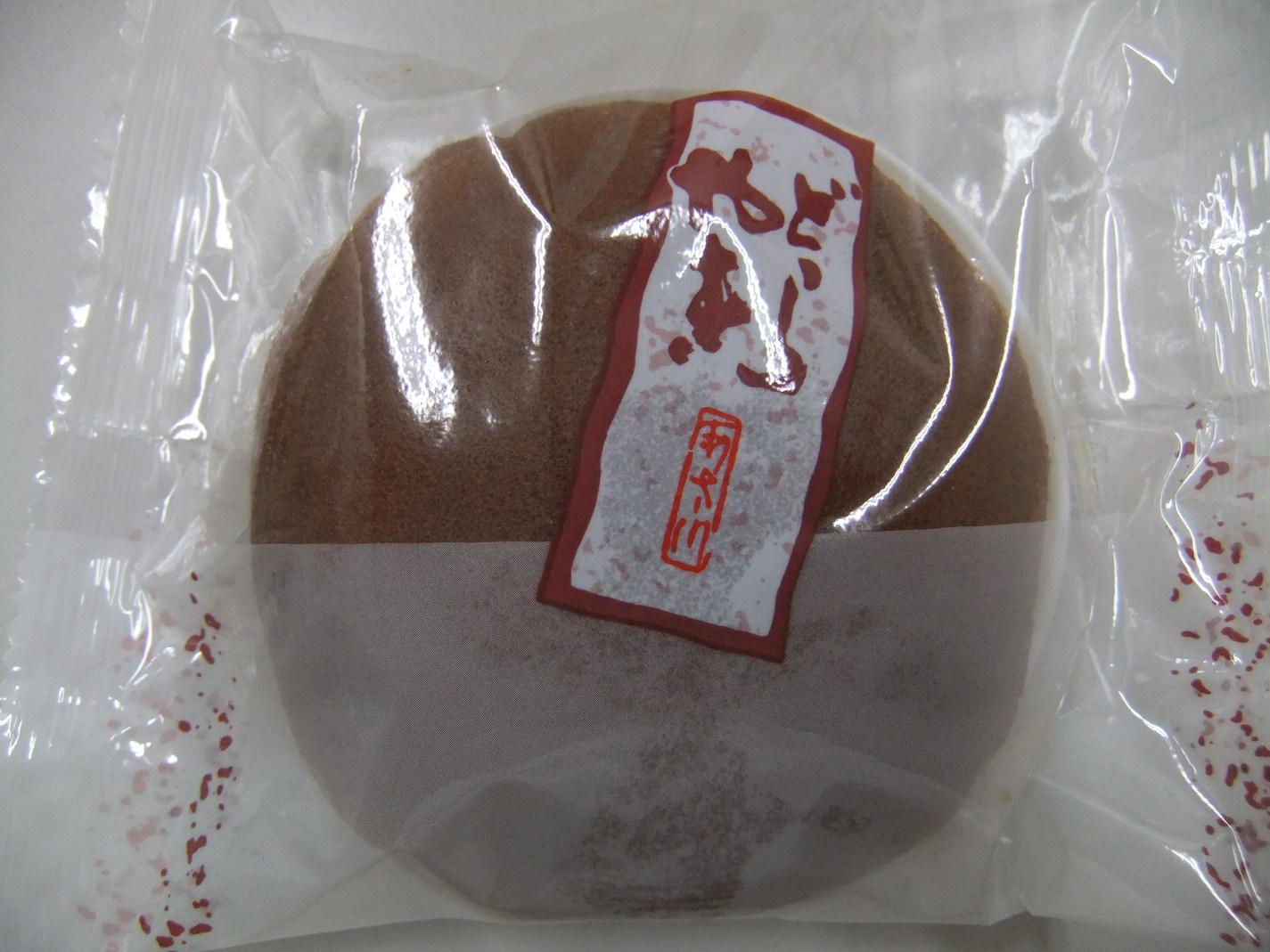 銘菓の老舗 あさ川 ヨークベニマル美浦店