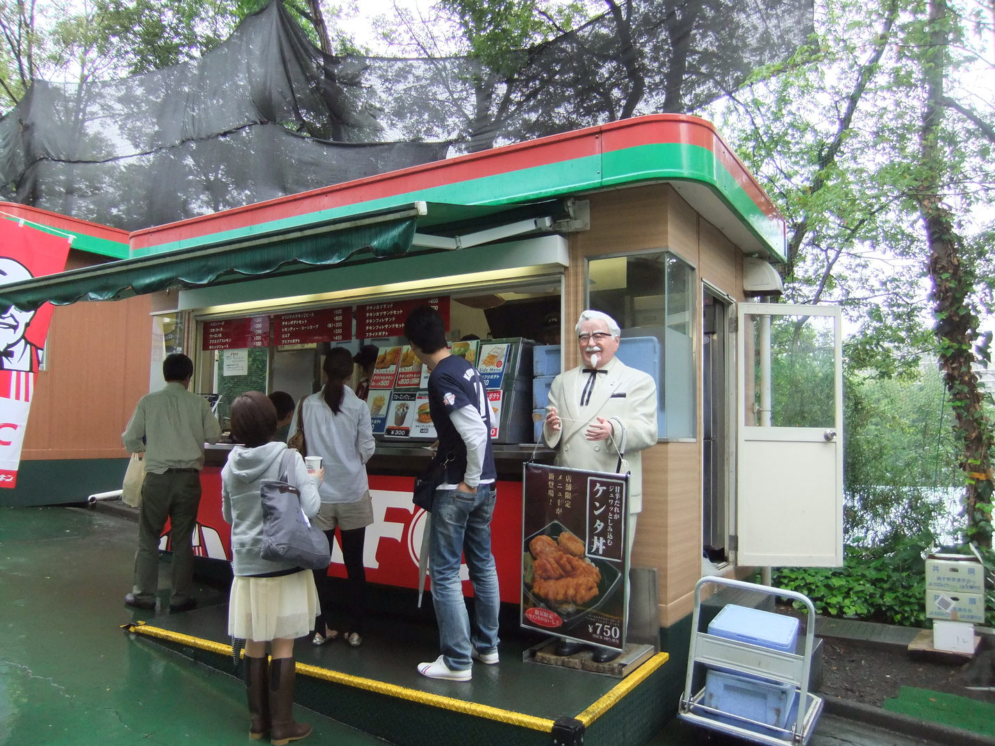 ケンタッキーフライドチキン 西武ドーム店