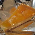 13535242 - アプリコットチーズケーキ