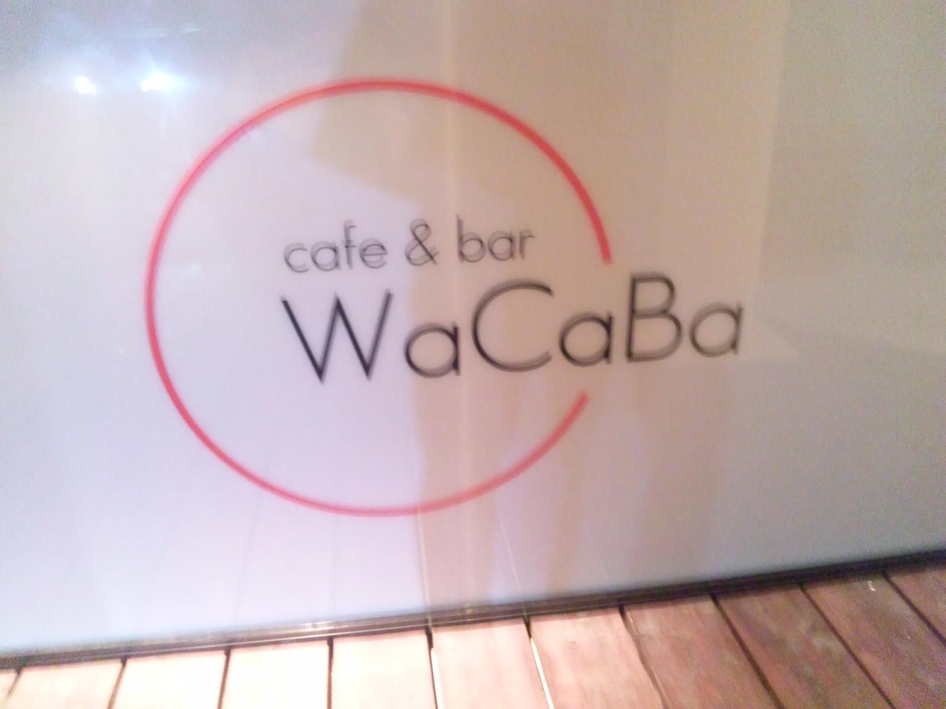カフェ&バー ワカバ