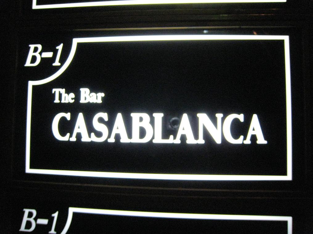 ザ・バー・カサブランカ