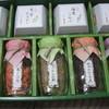 わらびの里 - 料理写真: