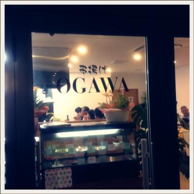 お賀川OGAWA 我孫子店