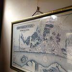ベッチャーの胃ぶくろ - 昔の尾道の地図だよ。
