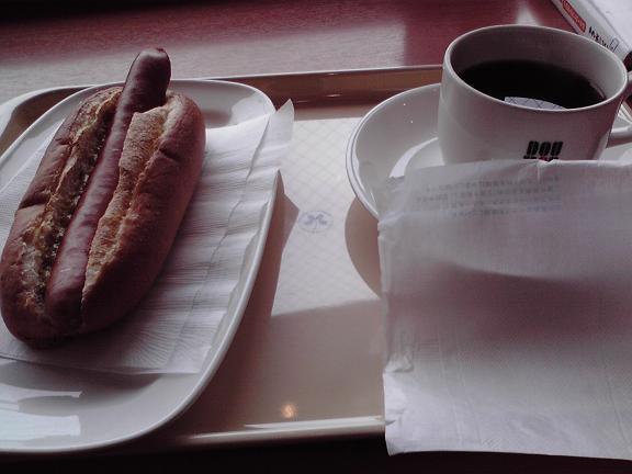 ドトールコーヒーショップ 与野東口店