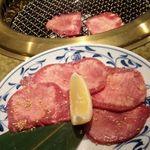 焼き肉 宝山 - 上タン【1180円】