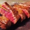下北GARDEN - 料理写真:佐賀牛A5等級!ジューシーな肉汁が奏でる美味しさ!