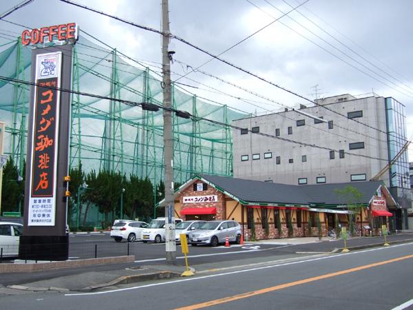 コメダ珈琲店 東大阪渋川店