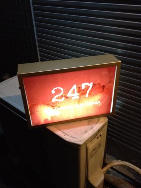 Bar 247