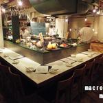 ガヤムシャ - オープンキッチン&カウンター