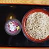 手打ちめん 詠作 - 料理写真:「もり蕎麦」