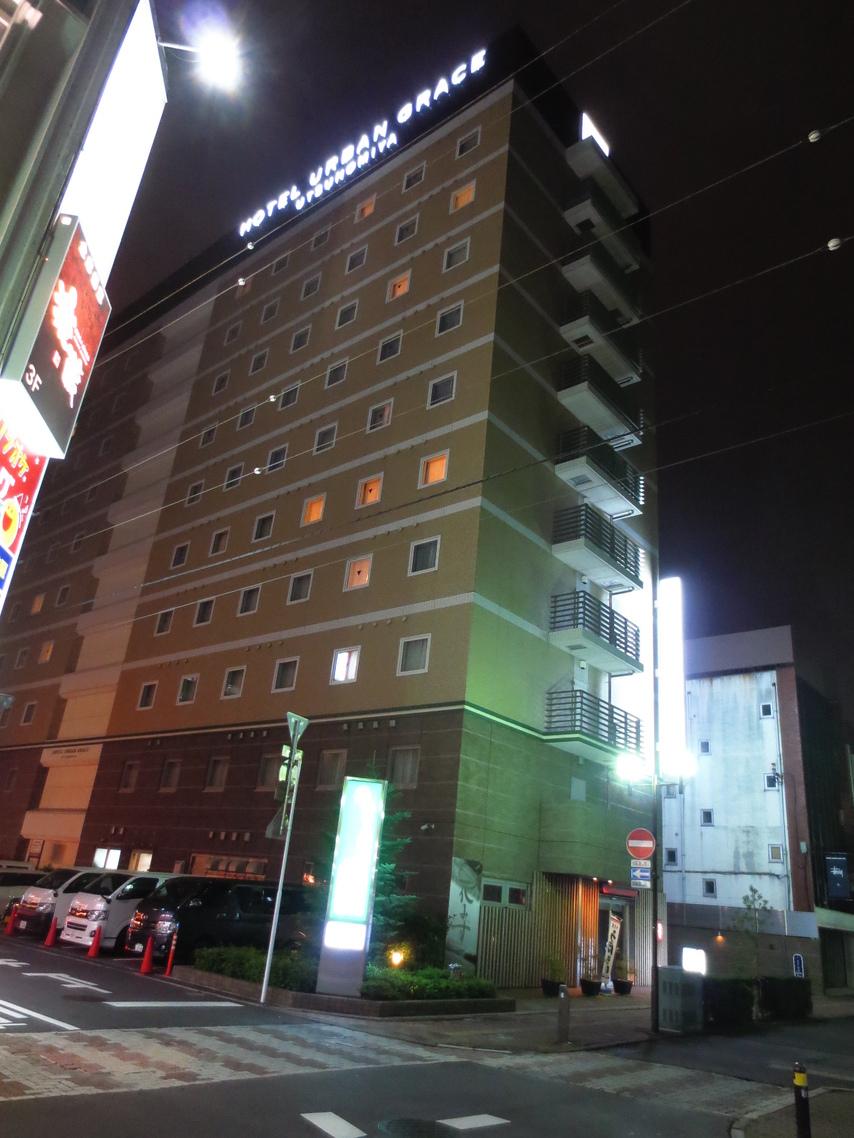 ホテルアーバングレイス宇都宮