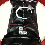 13588265 - 黒船菓琳(6個入)599円5点◯箱無しタイプ