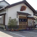 福鮨 - お店の前にも駐車場があります。