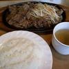 ふらんす亭 - 料理写真:レモンステーキ