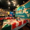 一将丸 - 内観写真:元マグロ船漁師が作る漁師料理の店!!他では食べられない、珍味も色々ご用意いしております。