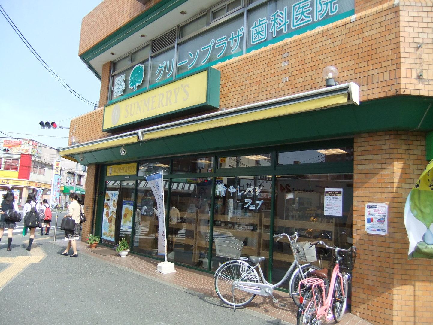 サンメリー 小平店