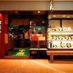 千房 - 京橋駅直結の京阪モール5階、レストランフロアーにございます。