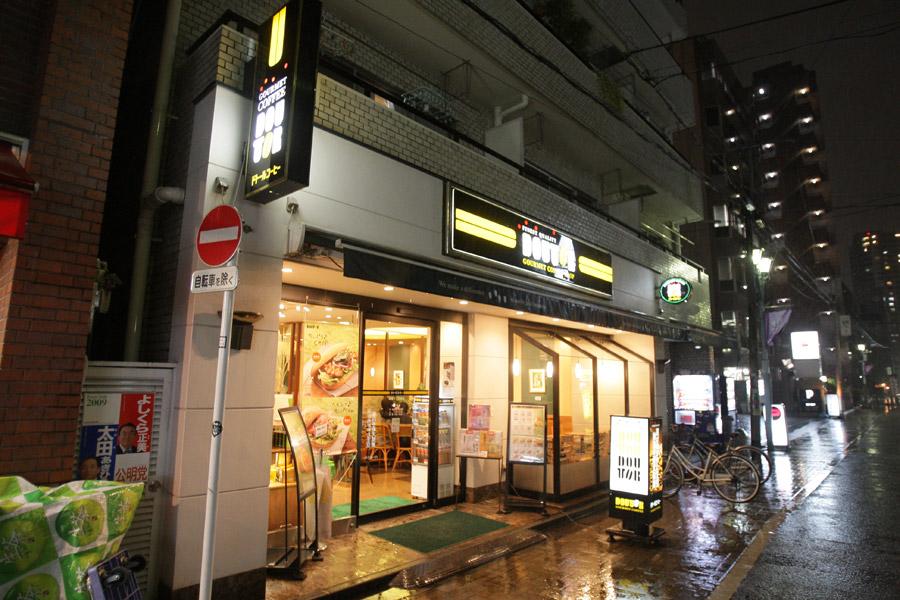 ドトールコーヒーショップ 新宿1丁目南店