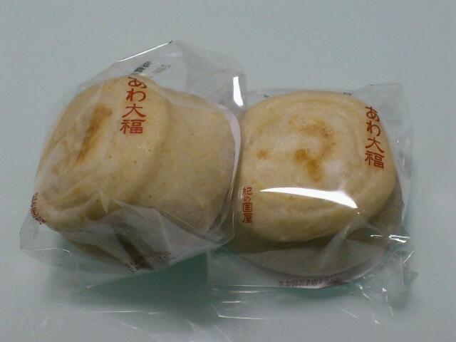 和菓子処 紀の国屋 国立店