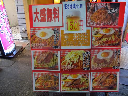 https://tabelog.ssl.k-img.com/restaurant/images/Rvw/13644/13644475.jpg
