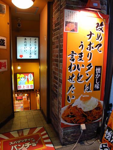 https://tabelog.ssl.k-img.com/restaurant/images/Rvw/13644/13644476.jpg