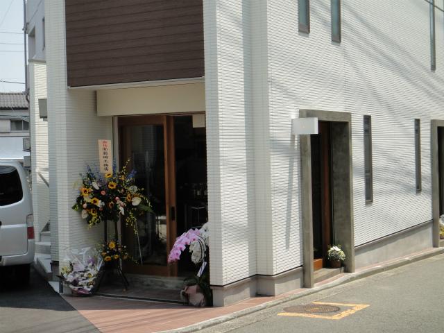 テラコーヒーアンドロースター 大倉山店