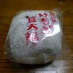 和菓子処 大角玉屋 - いちご大福