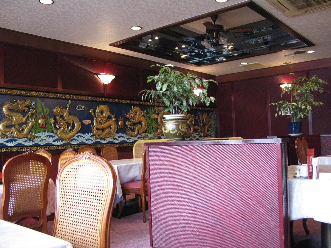 菊華飯店 別館
