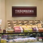 テオブロマ - 看板