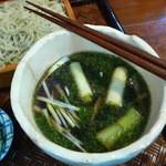 木挽庵 - どうぜぃ! My箸と鴨汁のコラボ