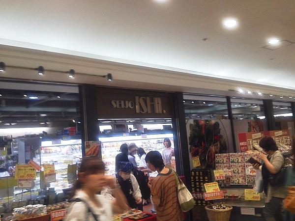 成城石井 ルミネ大宮店