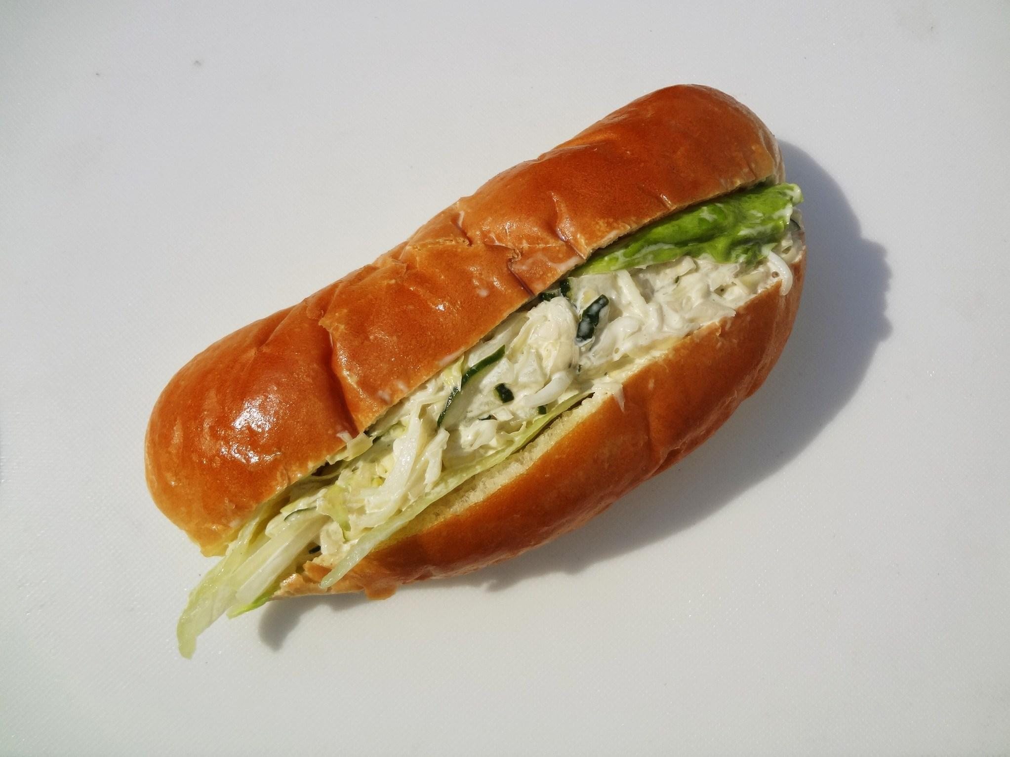 ツルヤパン