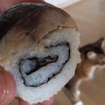 さば処 十八里 - 炙り鯖寿司アップとタムタム