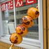富士屋 - 料理写真:焼きだんご