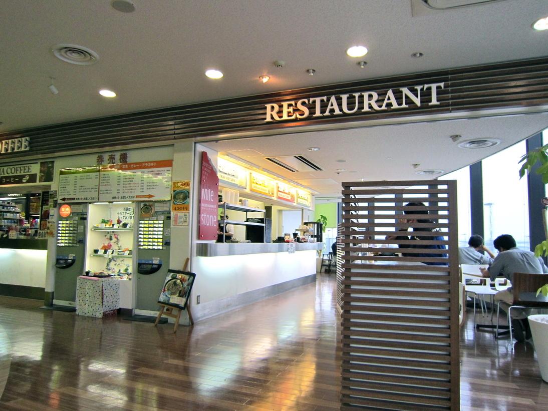 マイルストーン 阪神高速朝潮橋PA(パーキングエリア)店