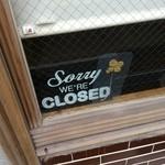クンバ ドゥ ファラフェル - 6/25 15:20 closed