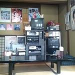 稲庭屋 - (2012/7)