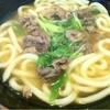 ねっこ - 料理写真:新長田名物!NEWねっこ特製ぼっかけ定食980円